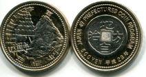500 иен Акита (Япония, 2011 г.)