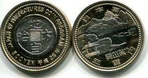 500 иен Окаяма (Япония, 2013 г.)