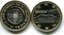 500 иен Кагосима (Япония, 2013 г.)