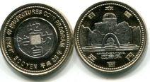 500 иен Хиросима (Япония, 2013 г.)