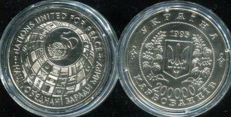 200000 ����������� 50 ��� ��� (�������, 1996 �.)