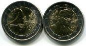 2 евро К.Кавур (Италия, 2010 г.)