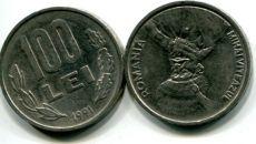 100 лей Михай Храбрый (Румыния)