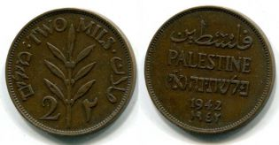 50 милс (Палестина, 1935 г.)