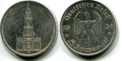 5 марок Кирха (Германия, 1934 г.)