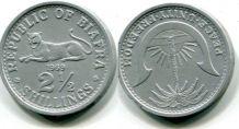 2 1/2 шиллинга (Биафра, 1969г.)