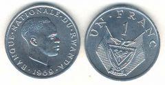 1 франк президент (Руанда, 1969 г.)