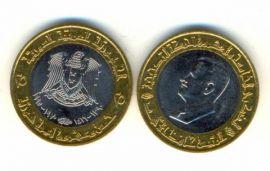 25 фунтов президент (Сирия, 1995 г.)