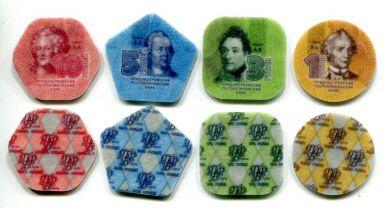 Набор из 4 монет 2014 год Приднестровье