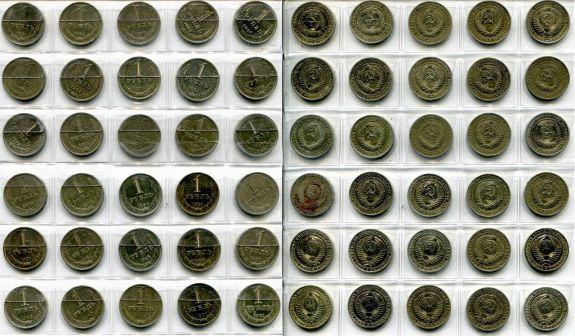 Набор монет СССР - набор рублей (полная погодовка)