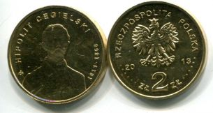 2 злотых И.Цегельский (Польша, 2013 год)