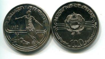 100 форинтов футбол 1982 год Венгрия