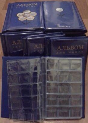 Альбом для монет (на 150 монет, синий)