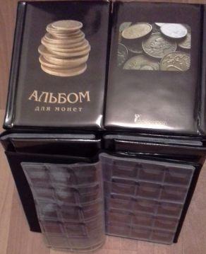 Альбом для монет (150 ячеек, монеты)