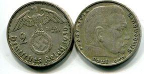 2 марки Пауль фон Гинденбург (Третий Рейх, 1936 г., двор G)