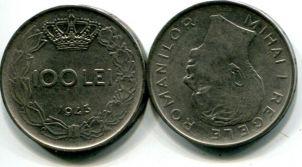 100 лей король Михай I (Румыния, 1943 г.)