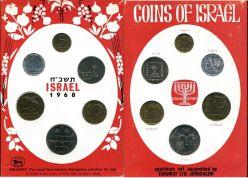 Годовой набор монет (Израиль, 1968 год)