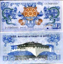 1 нгултрум 2013 год Бутан