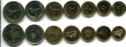 Набор монет Ирана