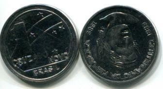 1 крузадо 100 лет Республике (Бразилия, 1989 год)