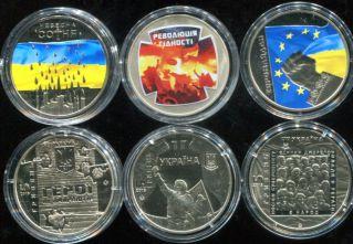 5 гривен Евромайдан (цветной набор, 2015 год)