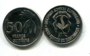 50 франков 1994 год Гвинея