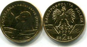 2 злотых тюлень (Польша, 2007 г.)