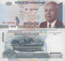 10000 риелей 2001 или 2005 год Камбоджа