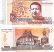 100 риелей 2014 год Камбоджа