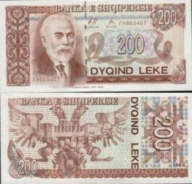 200 лек 1996 год Албания