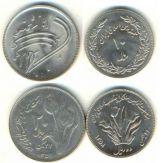 Набор монет 10 и 20 реалов Революция (Иран, 1979, 1980 год)