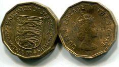 1/4 шиллинга Елизавета II (Джерси, 1966 г.)