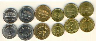 Набор монет Судана - здания