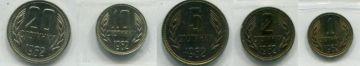 Набор монет Болгарии 1962 год