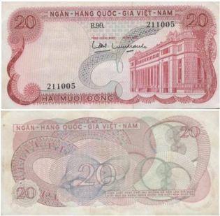 20 донг 1969 год Южный Вьетнам