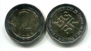 2 лева 1981 год Иван Асень II Болгария