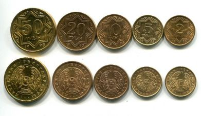 Набор монет Казахстана 1993 год