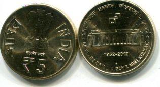 5 рупий 2012 год монетный двор Индия