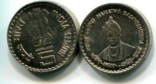 5 рупий 2006 год Махатма Басавешвара Индия