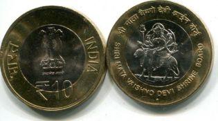 10 рупий 2012 год Шри Мата Вайшно Деви Индия