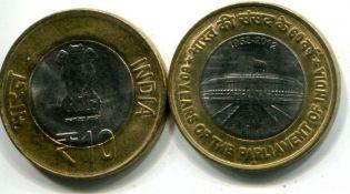 10 рупий 60 лет парламенту Индия