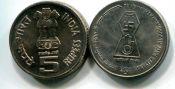 5 рупий 2001 год 2600 лет Бхагван Махавир Индия
