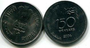 1 рупия 2004 год 150 лет почте Индия