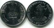 1 рупия 2003 год Махарана Пратап Индия