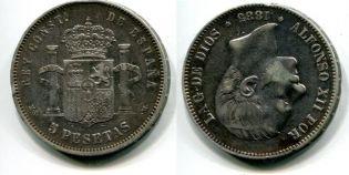 5 песет 1885 год Альфонсо XII Испания