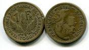 1 франк 1924-1925 год Французский Того