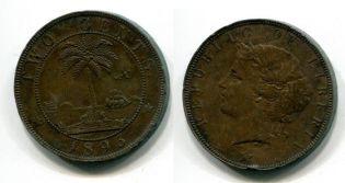 2 цента 1896 год Либерия