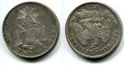 1 песо 1871 год Мексика