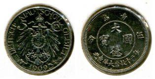 5 центов 1909 год Китай Киао Чао