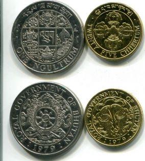Набор монет Бутана 1979 год (2 монеты)